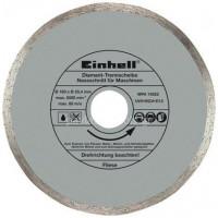 Διαμαντόδισκος δομικών υλικών Einhell Φ180 25,4mm για BT-TC 600