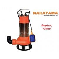 Αντλία Ακάθαρτων Υδάτων Ανοξείδωτη Nakayama ANA 1500IN 007777