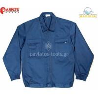 Μπουφάν εργασίας Ariette μπλε 136/091EX 722023-34