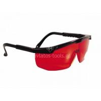 Γυαλιά για laser Stanley 1-77-171