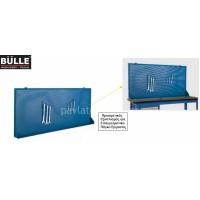 Διάτρητη μεταλλική πλάτη Bulle 1500x830mm 46481