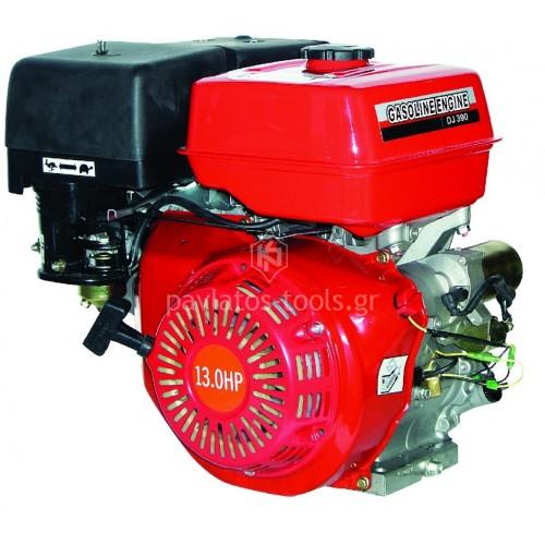 Κινητήρας βενζίνης Kumatsu 6,5Hp με βόλτα ΚΒ200DW2 009184