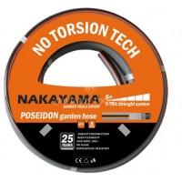 """Λάστιχο ποτίσματος Nakayama POSEIDON 5 επιστρώσεων 25m 5/8"""" 012566"""