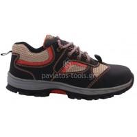 Παπούτσια εργασίας Bormann GEORGIA S1P 021063-021148