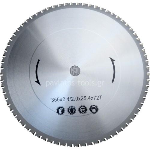 Δίσκος Bormann πολλαπλών χρήσεων 355x25.4x2mm (σίδερο-ξύλο-αλουμίνιο)72 δόντια BCS3500 030607