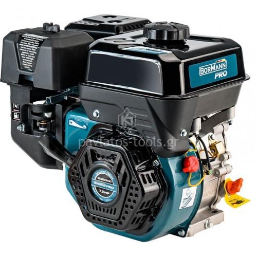 Κινητήρας βενζίνης Bormann τετράχρονος 7hp BGB2200 036296