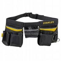 Stanley® Ζώνη Εργαλείων 1-96-178