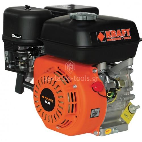 Βενζινοκινητήρας Kraft 196 cm3 6.5hp 23463
