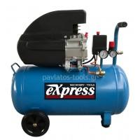 Αεροσυμπιεστής Express μονομπλόκ 50lt 2HP 40134