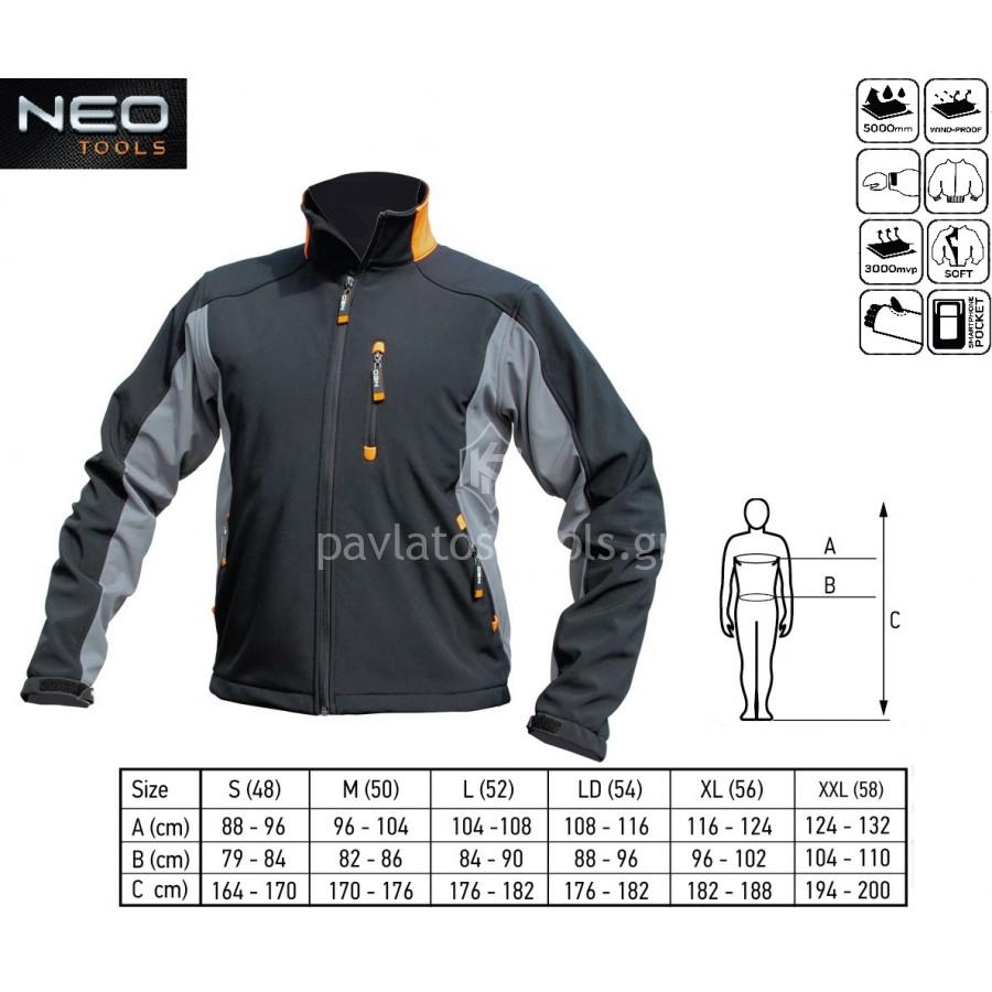 Μπουφάν αδιάβροχο Neo Tools με επένδυση fleece με 100% polyester 419542 2cc43287cb2
