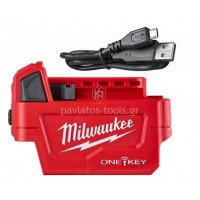 Αντάπτορας Milwaukee Fuel ONE-KEY M18 ONEKA-0  4933451386