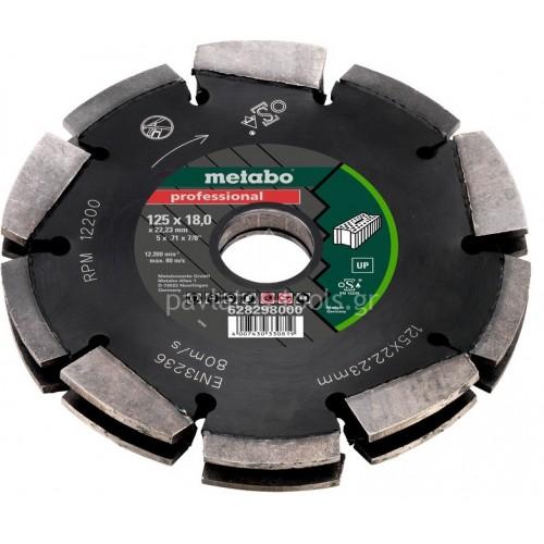 """Διαμαντόδισκος Metabo Professional """"UP"""" για αρμοκόφτες 6.28299.00"""