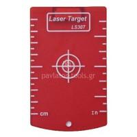 Στόχος lazer κόκκινος με μαγνητάκια 633124