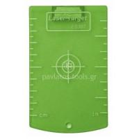 Στόχος lazer πράσινος με μαγνητάκια 633125