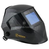 Μάσκα ηλεκτροσυγκόλλησης Imperia (κάσκα) με ηλεκτρονικό φίλτρο 65621