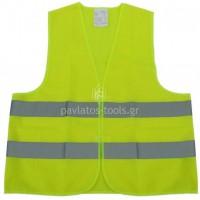Γιλέκο υψηλής διακριτότητας Viswell κίτρινο Marseille VWEN01 725130