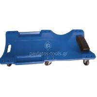 Πλαστική Ξαπλώστρα συνεργείου Multi μπλε 95x45x9cm 80569