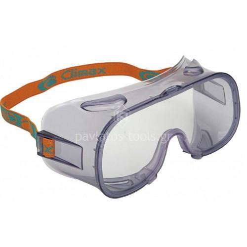 Γυαλιά προστασίας μάσκα Climax 539