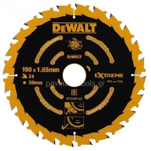 Δίσκος ξύλου Dewalt 190x30x1.65mm με 24 δόντια DT10304