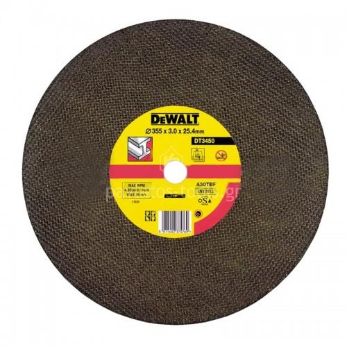 Δίσκος κοπής μετάλλων Dewalt 355x25,4mm DW871 DT3450