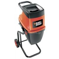 Σπαστήρας Κλαδιών Black&Decker 2400W GS2400