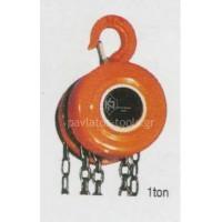 Παλάγκο Αλυσίδας χειρός 1ton HCB 05