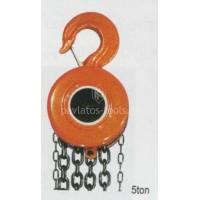 Παλάγκο Αλυσίδας χειρός 5ton HCB 50