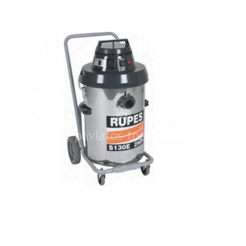 Βιομηχανικός Αποροφητήρας Rupes 1500W S130 E