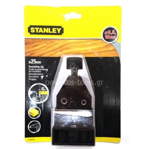 Καβιλιέρα Stanley (οδηγός καβίλιας) για 6-8-10x25mm καβίλιες STA40180